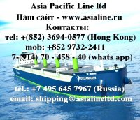 Asia Pacific Line